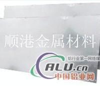 直销美铝合金2014 铝板 铝棒 铝带 铝箔 铝及铝合金材