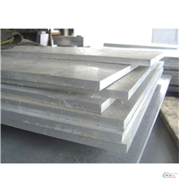 供应进口高耐磨高韧性铝合金6063 6063铝板性能、成分 铝管 铝棒