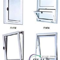 粉末喷涂铝门窗
