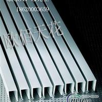 铝方通的表面处理