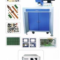 鋁基板打孔機鋁基板自動打靶機PCB鋁基線路板自動定位打靶機