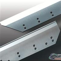 分切鋁箔刀具刀片
