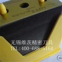 分切铝箔刀片  多款刀片正在优惠中,迎接来电:400-688-5164