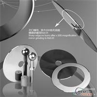 铝箔分条机刀片