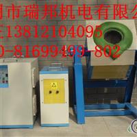 2-4公斤小型熔煉爐,熔金爐,熔銀爐,熔銅爐,熔鋁爐