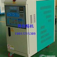 供应模具温度控制装备,导热油加热机,水循环控温装备,冷水机,冷冻机,等控温装备