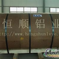 管道防腐保温合金铝卷,合金铝卷30033004,LF21