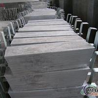高效铝合金牺牲阳极 耐高温铝合金阳极 铝阳极 铝合金牺牲阳极