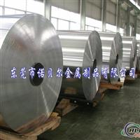 销售5283船用防锈铝板 7030铝合金生产厂家
