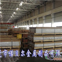 销售6063高精密铝管 7278高强度铝合金