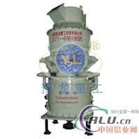 离心式超细磨粉机磨粉装备豫龙zf