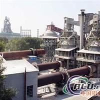 石灰窑石灰设备石灰生产线