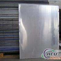 批发Al99.70A 铝合金板材,铝合金棒材,铝合金管材,铝合金六角棒,现货