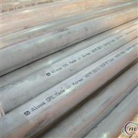 成批出售Al99.50 铝合金板材,铝合金棒材,铝合金管材,铝合金六角棒,现货