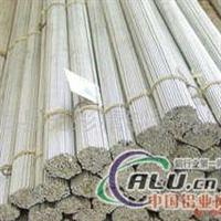 批发5A03 铝合金板材,铝合金棒材,铝合金管材,铝合金六角棒,现货