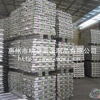压铸铝合金锭ADC12