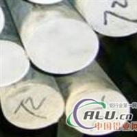 供应各种优质铝合金棒 4047铝棒 4047六角棒 4047铝合金棒