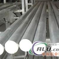 供应高等01铝合金棒 高等01铝板 高等01铝棒 高等01铝管