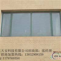 门窗铝型材选择智能隐形防盗网