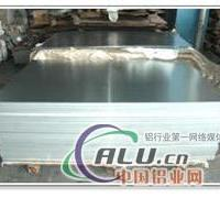 厂价直销2024铝合金板,2024T4铝合金板