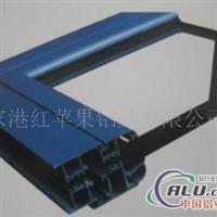 802铝合金隔热断桥型材