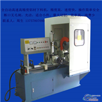 全自动铝管切割机台州铝材自动切割机