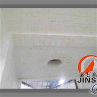 砖窑轻质保温吊顶纤维模块