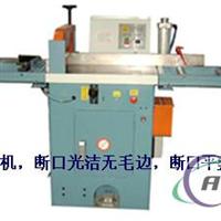 自动铝材切割机绍兴铝型材自动下料机