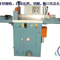 铝棒金属圆锯机铝材切断机