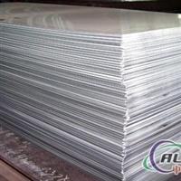 专业生产厂家2A25铝棒