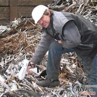 材料分析、元素分析、合金材料分析