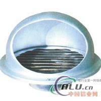 供应铝合金外气口