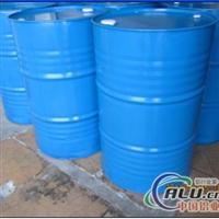 供应铝材特效防锈剂