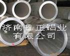 低价供应库存2309无缝铝管 铝塑管