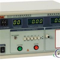 示波器,耐压仪,功率计,扫频仪,电源,电桥,泄泄电流测试,低电阻测试仪。