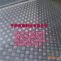 五条筋花纹铝板,橘皮花纹合金铝板,花纹铝板300350526061