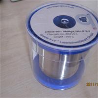 镁铝激光焊丝
