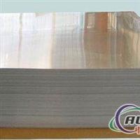 铝合金1050铝板 1060铝棒 1070铝管