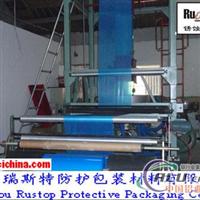廠家生產銹膜|氣相防銹膜多金屬通用