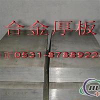 供应热轧1系3系5系6系热轧中厚铝板