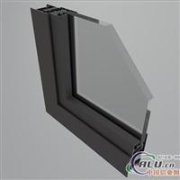 信元断桥GR63系列门窗型材