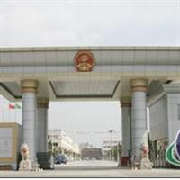 江阴海达集团大型铝合金型材生产企业