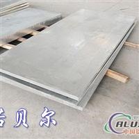 零售7039超声破用铝合金 7064铝排性能