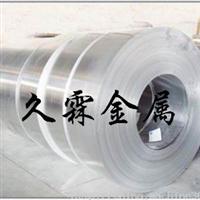 6061铝合金特点 6061铝合金卷料 铝合金板材