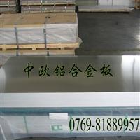 进口6061铝合金管材进口6061铝棒进口超耐磨6061铝板
