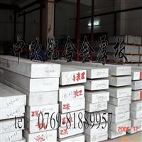 进口超硬铝板进口7075铝合金进口高耐磨7075铝棒