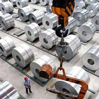 供应1050铝卷板,1035西南铝卷板,1040纯铝卷板,1045铝合金卷板,
