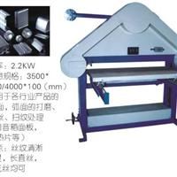 供应铝制品三角拉丝机