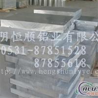 生产模具合金铝板,定尺模具合金铝板生产,宽厚模具合金铝板生产300350526061