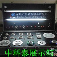 专业生产供应铝合金LED展示箱、LED演示箱